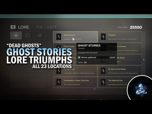 All 23 Dead Ghosts / Ghost Stories Lore Triumphs Guide - Item Locations [Destiny 2 Forsaken]