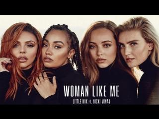 Little Mix feat. Nicki Minaj - Woman Like Me (Audio)