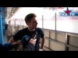 СКА ТВ: Альберт Конозов о победе над