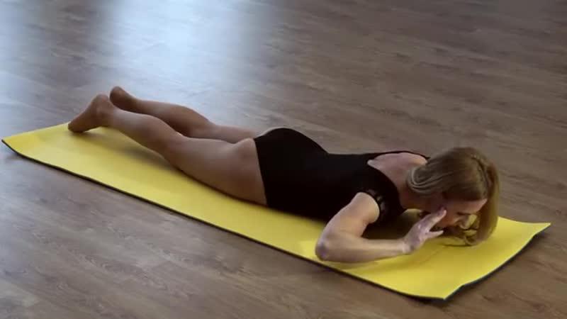 Гимнастика для осанки и укрепления спины, часть 1. Упражнения при сколиозе, суту