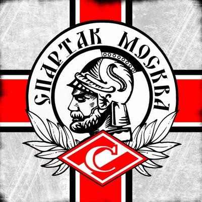 Московский Спартак
