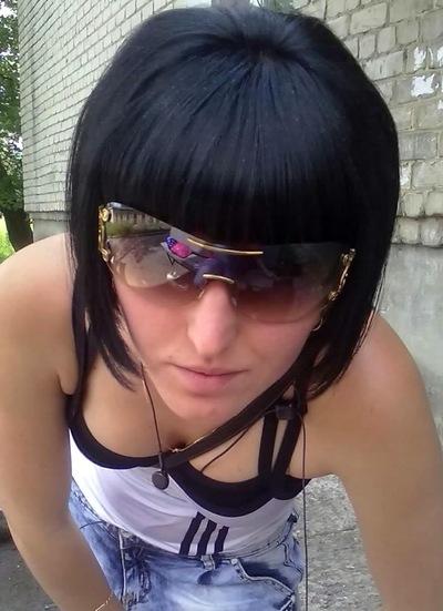 Татьяна Демидова, 17 июня 1993, Горловка, id121085233