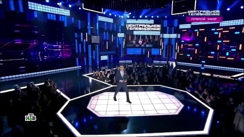 Димаш Кудайберген на НТВ Центральное Телевидение 🔥🔥🔥🔥 ВТренде1 Любовь уставших лебедей
