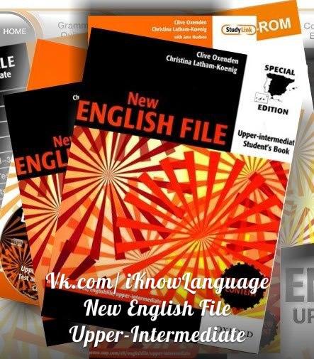 решебник english file