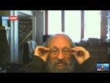 «На самом деле» с Сергеем Веселовским. Телемост с Анатолием Вассерманом («Юго-Восточный Фронт», 06-01-2014)