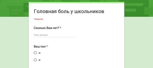 Школа 1208 бухгалтерия телефон регистрация ооо красноярск налоговая