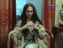 Жизнь Клима Самгина 13-я серия