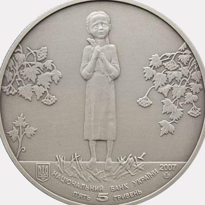 7 рублей 50 копеек 1897 год высший грейд альбом для 5 рублевых монет крым
