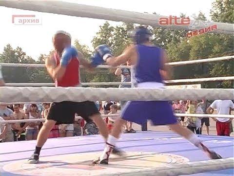 В АГО прошёл турнир по боксу и не только