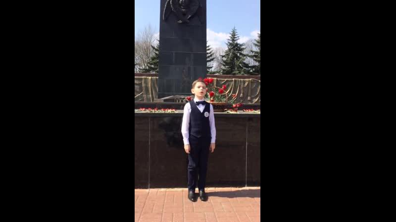 Дробязгин Артём стихотворение В Фёдорова Я не видел войну