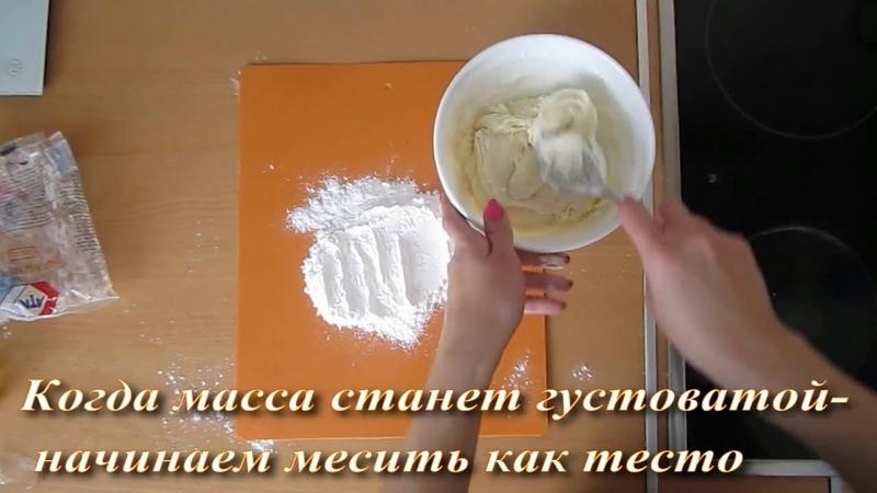 Сахарная мастика. Очень легкий рецепт