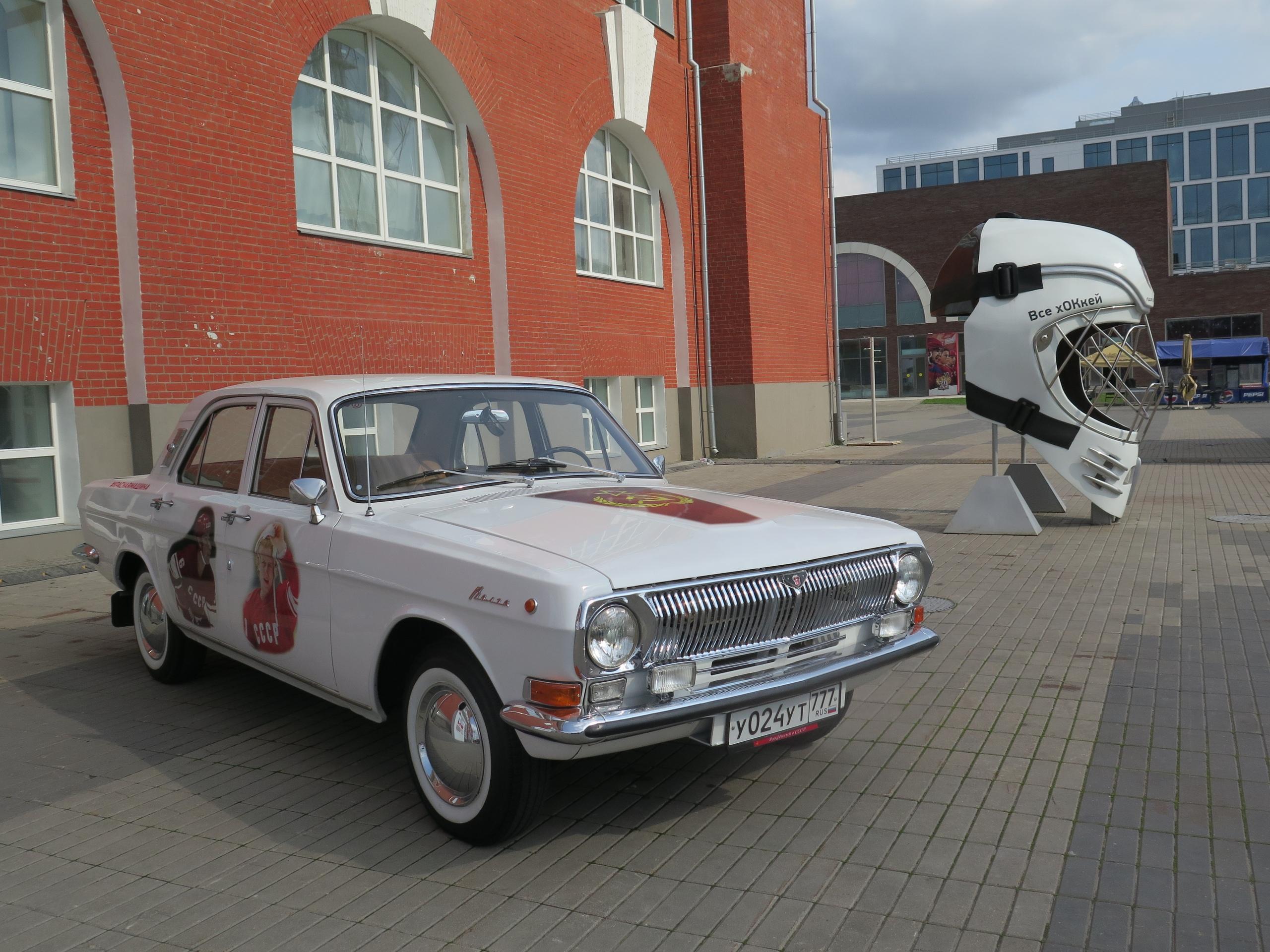 Репортаж из музея советского хоккея