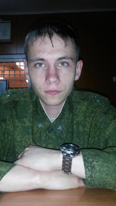 Алексей Протасов, 22 августа , Братск, id15567500
