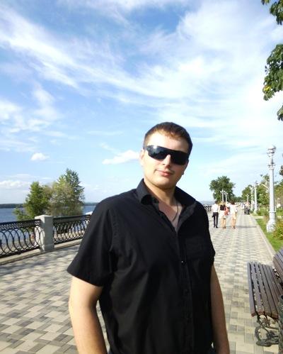 Евгений Савельев, 14 марта 1991, Самара, id36911625