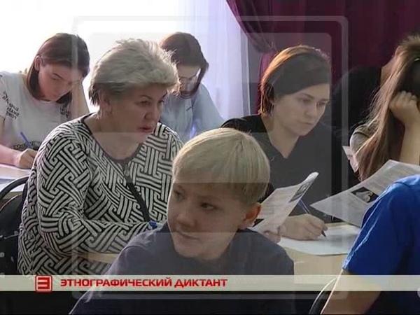 Новости ИРТ 02.11.2018