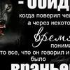 Саша Возмителев