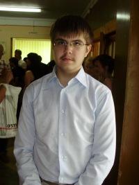 Егор Пивкин, 18 марта 1997, Екатеринбург, id103068235