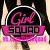 Girl Squad #1 VK
