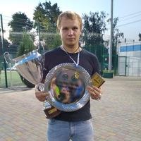 Евгений Пархоменко фото