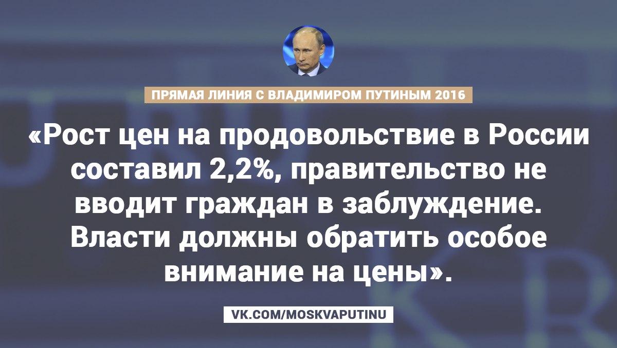 Путину задали вопрос о личной жизни 2