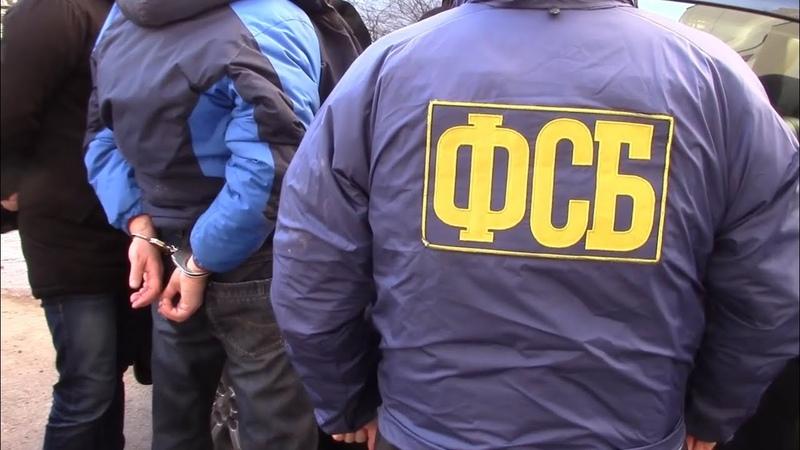 ФСБ РАБОТАЕТ задержание предпринимателя на взятке оперативная съёмка