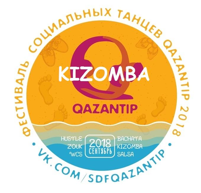 Афиша Ростов-на-Дону KIZOMBA - Social dance festival QAZANTIP, 09-16.