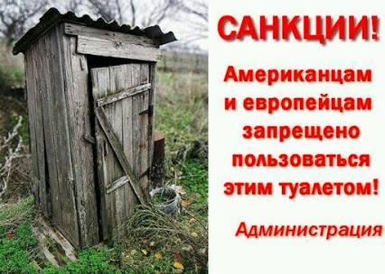 США могут ужесточить санкции против России, - Нуланд - Цензор.НЕТ 8772