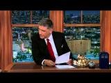 late night douche 2013.05.17. William Shatner,----Natalie Dormer