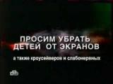 Какие кроухантеры плохие))
