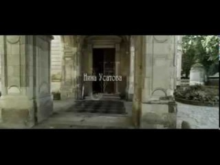 фильм Всемогущие Россия 2014 смотреть русские новинки кино комедии фильмы 2013 года полные версии