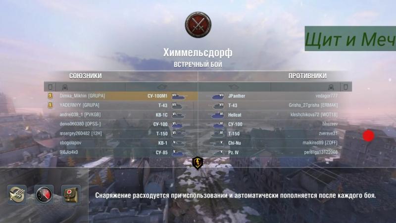 су100м1