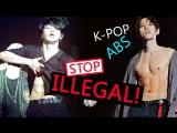 STOP! НЕЛЕГАЛЬНО! K-POP ABS EXO, BTS, MYNAME и др. ARI RANG