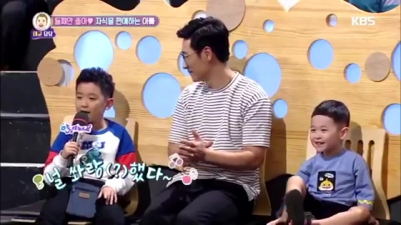 A kid sang Love Scenario at Hello Counselor thank you for the free promo, qt boy - - so when will @ygent_official let iKON boys