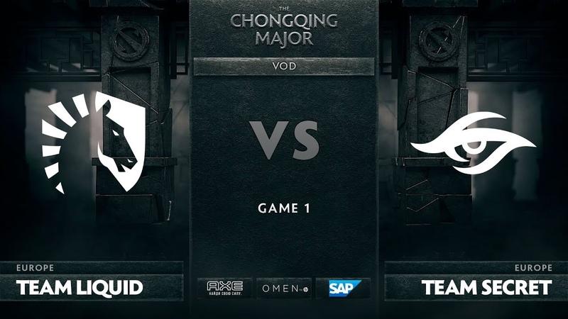 RU Team Liquid vs Team Secret Game 1 The Chongqing Major UB Round 1