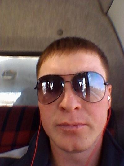 Александр Васин, 5 июня , id210344253