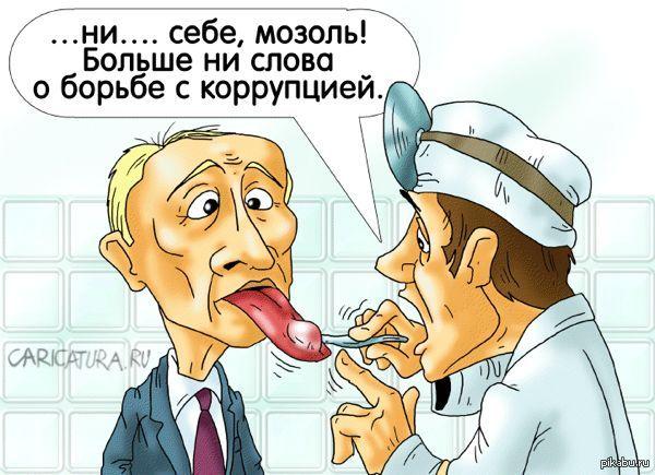 Антикоррупционное бюро начнет первые расследования 4 декабря - Цензор.НЕТ 3603