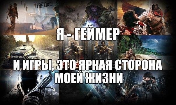 Новости компьютерных игр: все новости игровой