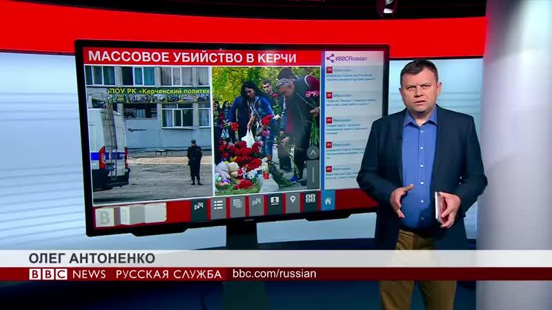 Массовое убийство в Керчи_ в чем причина и тяжело ли купить оружие в России?