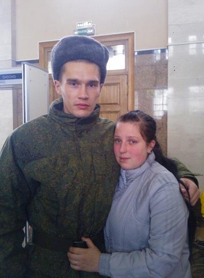Кристина Безрукова, 2 ноября , Тула, id73163849