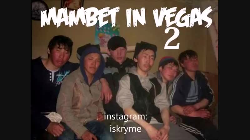 Mambets in the Vegas ^,..,^ Vol.1