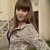 Alina Bitel