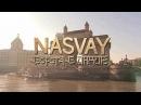NASVAY Ворота в Индию / Gate of India