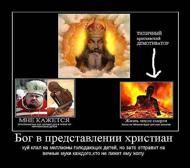 культ Сатаны. Сатана. Дьявол. Люцифер ( фото, видео, демотиваторы, картинки) S3xAxyjswW8