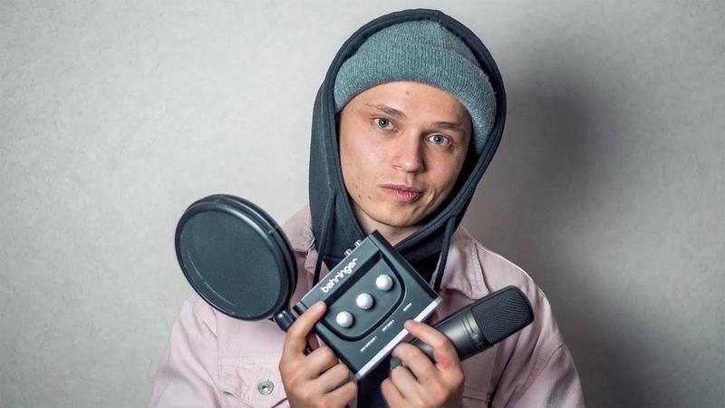 рЕп студия за 5000 рублей   Розыгрыш