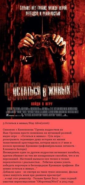 ТОП 10 малоизвестных фильмов ужасов, которые стоит посмотреть