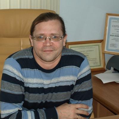 Олег Барко