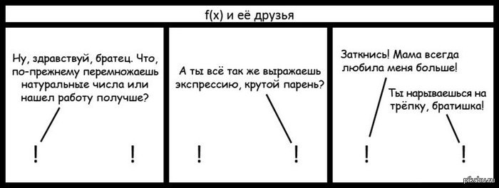 http://cs405128.vk.me/v405128319/9d37/PrEZeqDzjhg.jpg