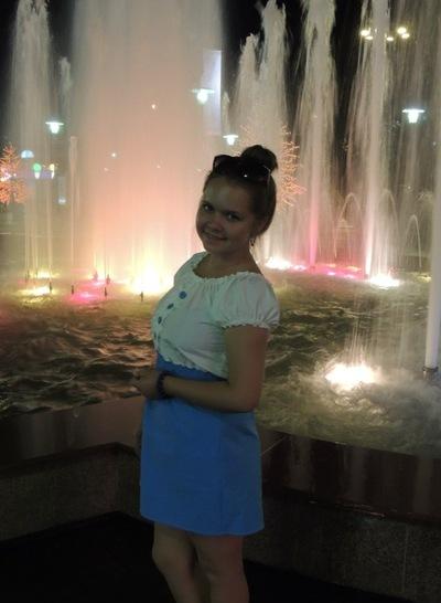 Юлия Скоромец, 19 июня , Краснодар, id134435122