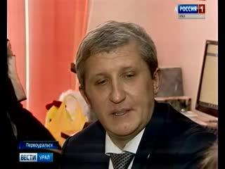 Три сердца лидера. Финалист «Лидеров России» из Первоуральска сделал несколько социальных проектов