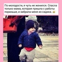 Анкета Шухрат Гафоров